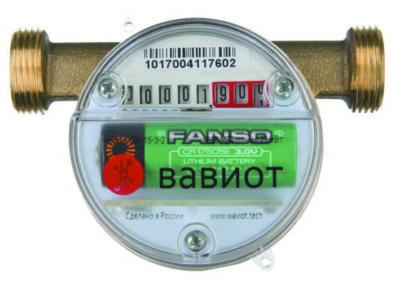 Беспроводной LPWAN-счетчик горячей и холодной воды «Вавиот» производства ООО «Телематические Решения»