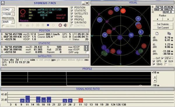 Окно визуального интерфейса программы Storegis