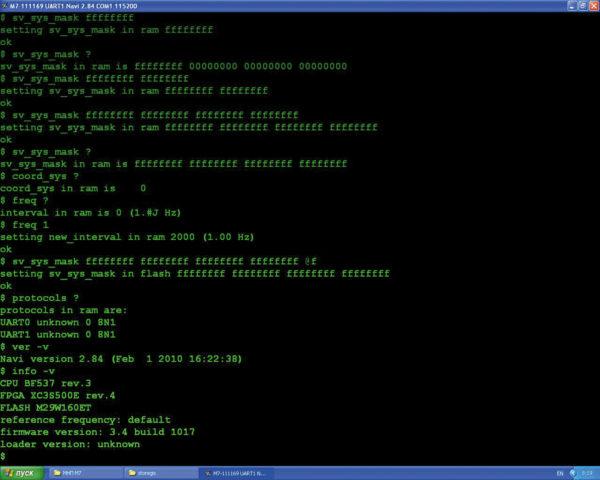 Пример диалога с модулем МНП-M7 из командной строки программы Navi
