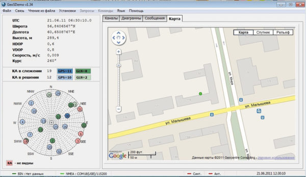 Расположение навигационного приемника на карте Google