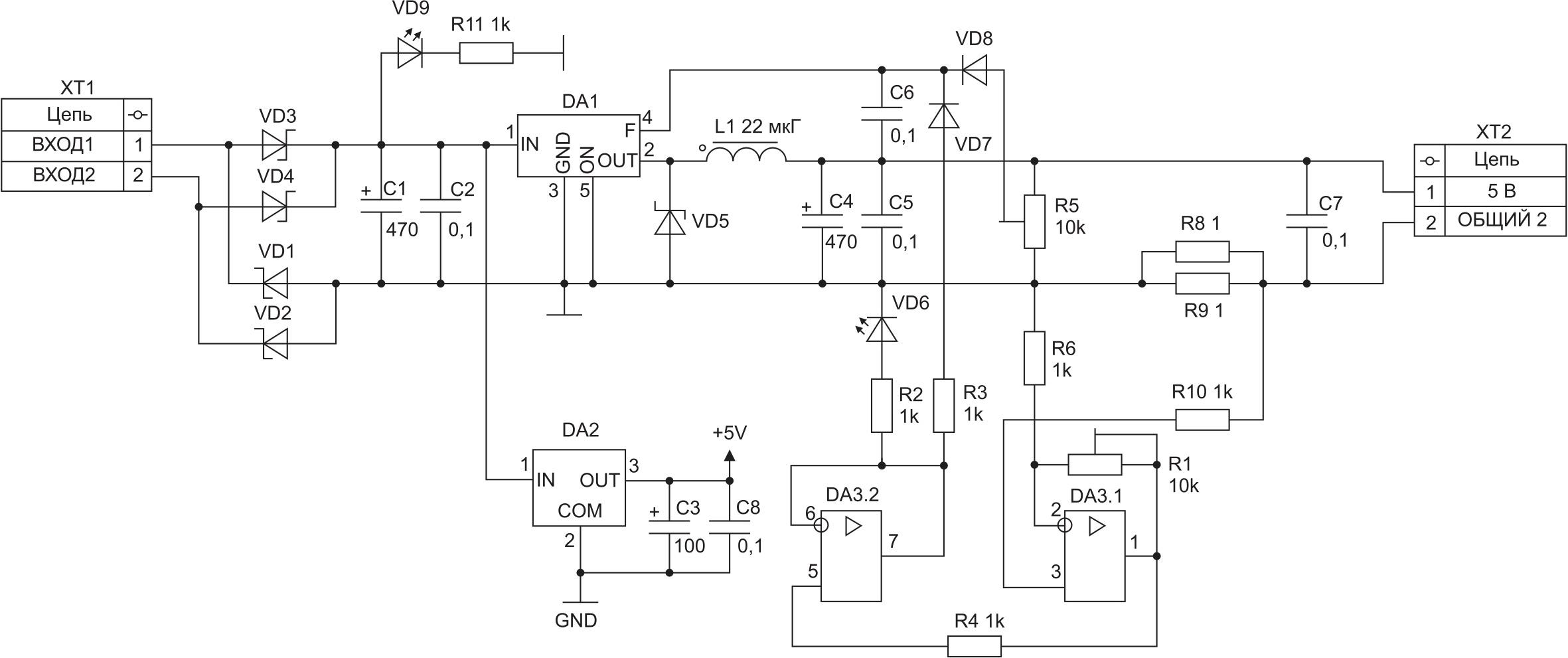 Схема электрическая принципиальная приемного устройства