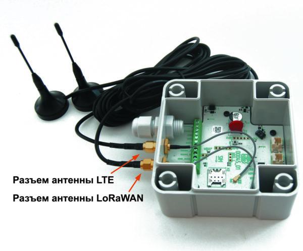 Внешний вид модема «Вега SH-2» со снятой крышкой и подключенными антеннами