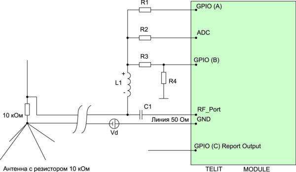 Схема для контроля подключения антенны GSM/3G