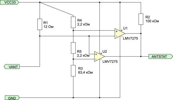 Схема для контроля подключения антенны GPS/ГЛОНАСС