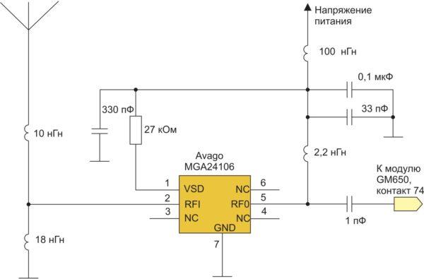 Схема подключения пассивной антенны GPS к модулю GM650