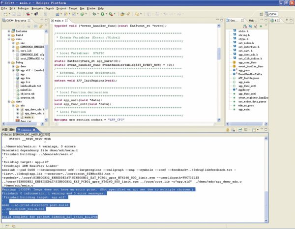 Окно среды разработки Eclipse с загруженным примером проекта