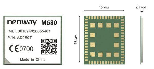 GSM-модуль M680 OpenCPU