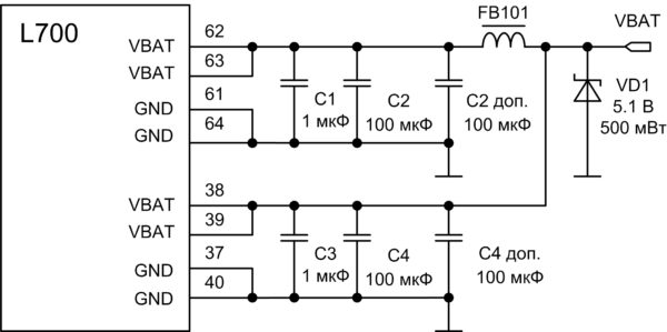 Подключение питающего напряжения к модулю L700E