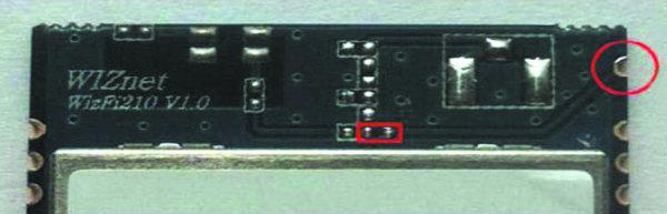 Модификация модуля WizFi210 с высокочастотным выводом для подключения внешней антенны