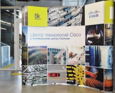 Стенд у входа в центр технологий Cisco