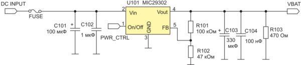 Рекомендованная схема питания SIM7100E с использованием LDO