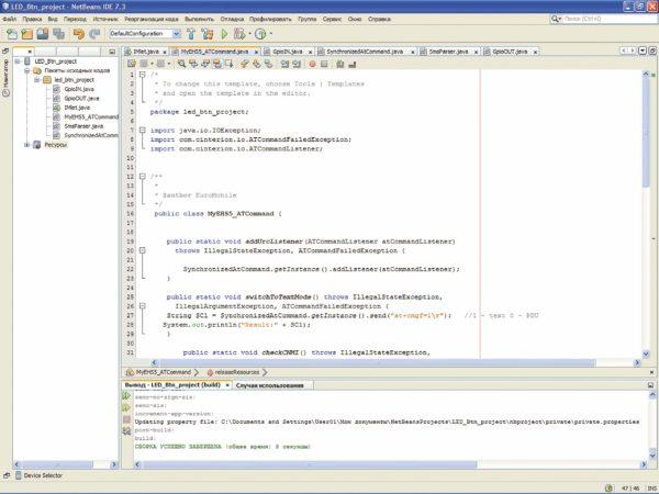 Проект на языке Java в NetBeans IDE