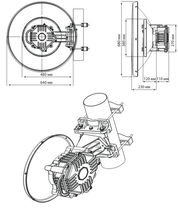 Габаритный чертеж PPC-10G с антенной