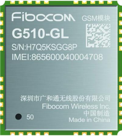 Модуль G510
