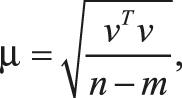 Относительная точность навигационного космического аппарата и оптимизация навигационного решения