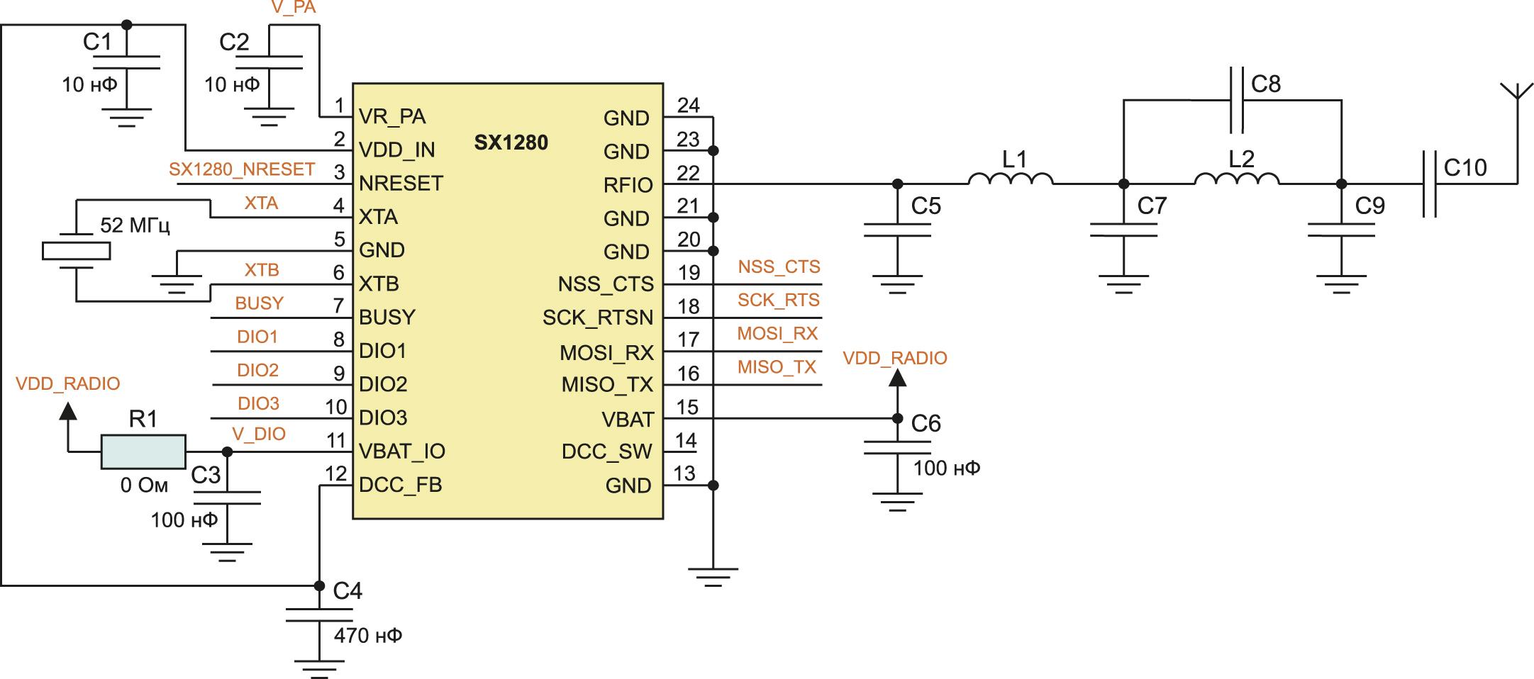 Типовая схема подключения ИС SX1280