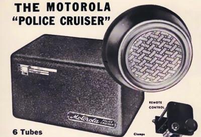 Приемник Motorola Police Cruiser
