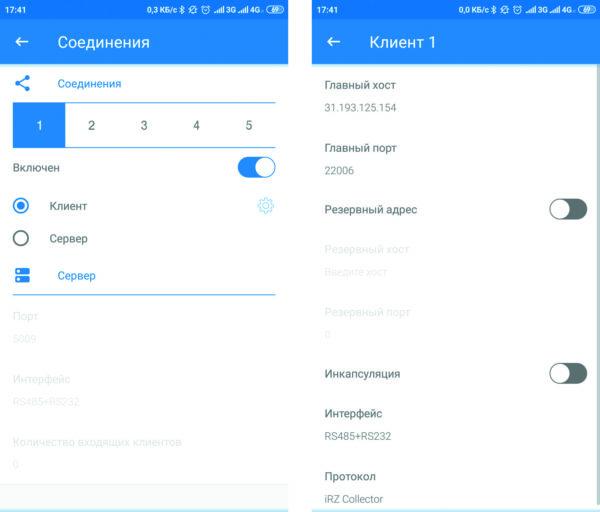 Настройка соединений в Bluetooth-приложении ATM Control SE