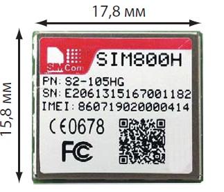 Малогабаритный GSM/GPRS-модуль SIM800H (вид сверху)