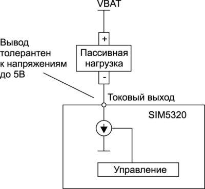 Схема включения токового выхода
