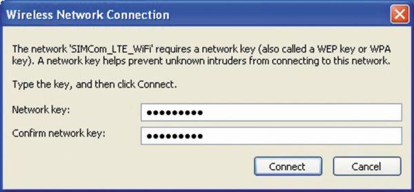 Задание пароля