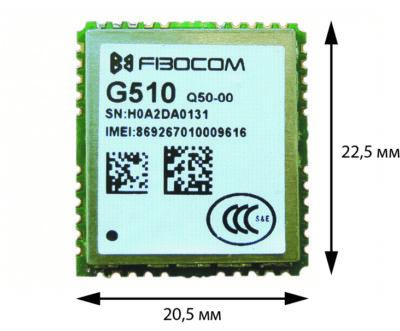 Малогабаритный GSM-модуль G510 (вид сверху)
