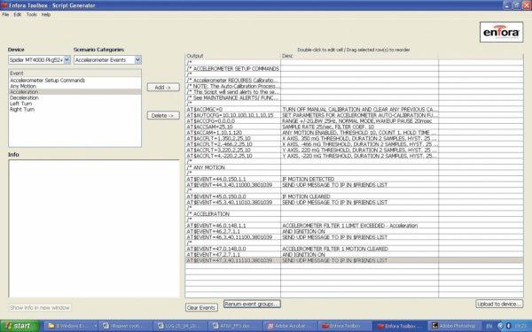 Окно Script Generator программы Enfora Toolbox