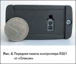 Передняя панель контроллера RS01 от «Оликом»