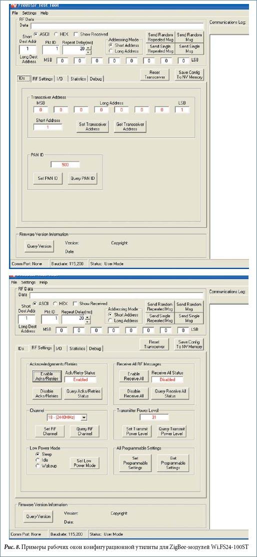 Примеры рабочих окон конфигурационной утилиты для ZigBee-модулей Wi.FS24-100ST
