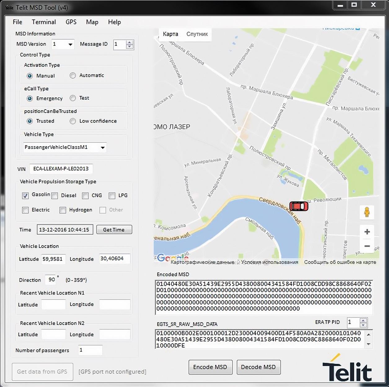 Окно формирования МНД (Telit MSD Tool)