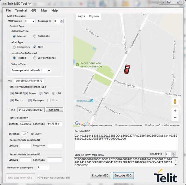 Окно формирования МНД (Telit MSD Tool) с дополнительным 12 блоком