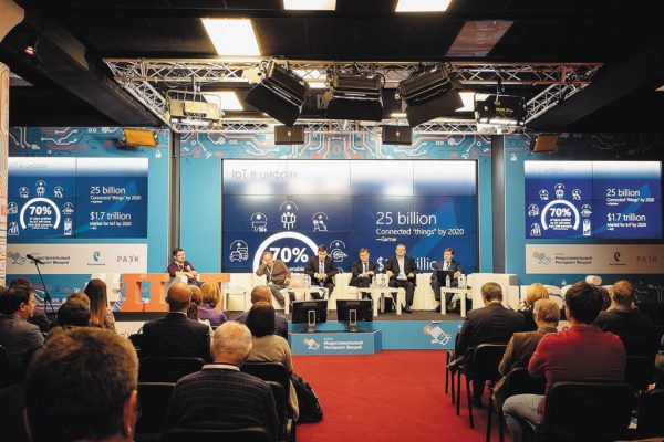 Экспертный плацдарм для внедрения отраслевых решений промышленного Интернета в России