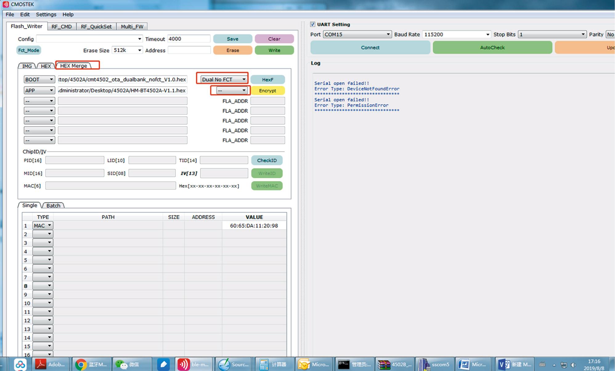 Утилита от CMOSTEK для загрузки пользовательского кода в модуль HM-BT4502B