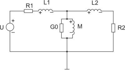 Эквивалентная схема ферромагнитного канала передачи информации: U — источник сигнала; R1 — суммарное сопротивление потерь источника сигнала и передающей катушки; L1, L2 — входная и выходная индуктивности, соответственно — выходная индуктивность; М — взаимная индуктивность; G0 — проводимость активных потерь в магнитопроводе; R2 — сопротивление нагрузки приемника