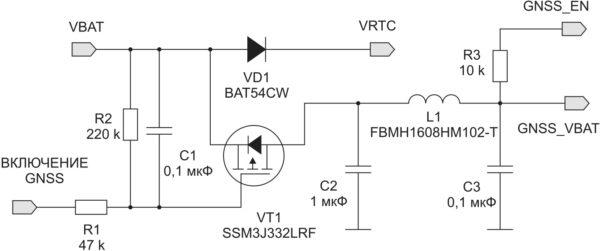 Ключ питания для GNSS-части модуля SIM868