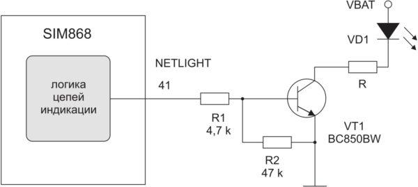 Рекомендуемое схемное решение по подключению светодиодной индикации к SIM868