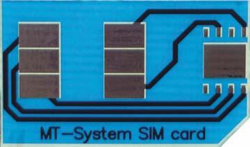 Переходная плата «SIM-чип - адаптер»