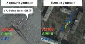 Треки во время стоянки автомобиля (чипсет SiRFIV)