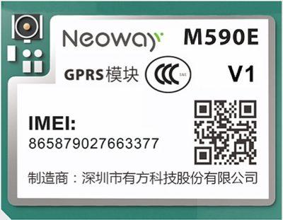 GSM-модуль M590E