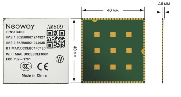 Смарт-модуль AM809