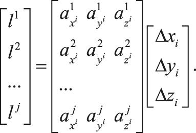 Метод определения координат мобильных абонентов в RTLS