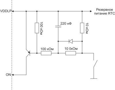Схема аппаратного включения модуля BGS2