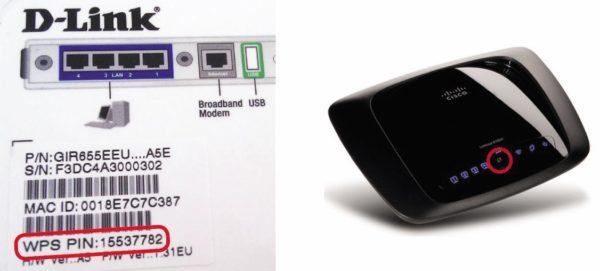 Пример для варианта инициализации с исползьованием PIN: PIN WPS напечатан на точке доступа D-Link (слева), а кнопка подключения WPS находится на точке доступа Cisco (справа)
