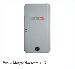 Модем Novacom 3.5G