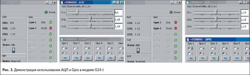 Демонстрация использования АЦП и Gpio в GSM/GPRS модеме G24-J