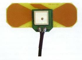 Внешний вид антенны Wi-Sys WS3940-ULD