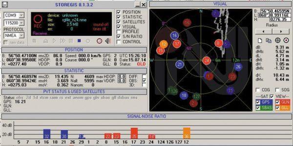 Окно программы Storegis с одним спутником Galileo (показан желтым цветом)