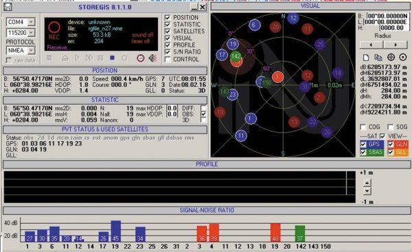 Окно программы Storegis с тремя спутниками Galileo, определенными как спутники SBAS (показаны зеленым цветом)