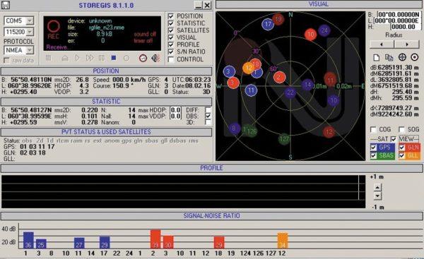 Окно программы Storegis со спутником Galileo 12 (показан желтым цветом)
