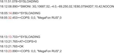 Ускоренная регистрация модуля EHS5 в сети
